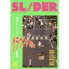SLIDER Skateboard Culture Magazine Vol.30(2017.SPRING)