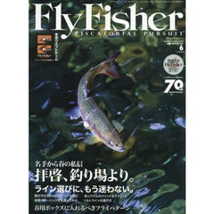 FLY FISHER 2017年6月号