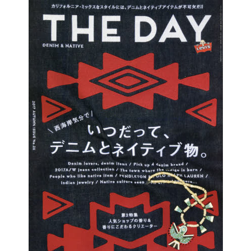 THE DAY(25) 2017年11月号