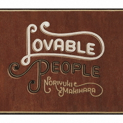 Lovable People(初回生産限定盤)