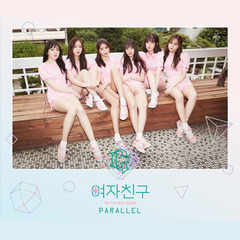 GFRIEND/5TH MINI ALBUM : PARALLEL (WHISPER VER.)(輸入盤)