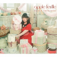 apple feuille(CD+BD盤)<セブンネット限定:複製サイン&コメント入りL判ブロマイド>