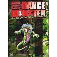 DANCE DELIGHT Remix DANCE MONSTER WORLD FREE STYLE SIDE 2