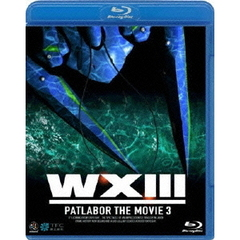 WXIII 機動警察パトレイバー(Blu?ray Disc)