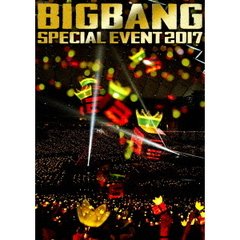 BIGBANG/BIGBANG SPECIAL EVENT 2017 2Blu-ray+CD<初回生産限定盤>(スマプラ対応) (Blu-ray Disc)