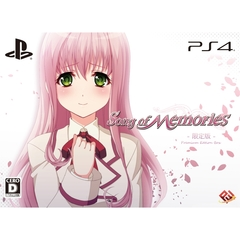 PS4 Song of Memories 限定版