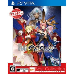 PSVita Fate/EXTELLA Best Collection