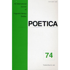 POETICA An International Journal of Linguistic-Literary Studies 74