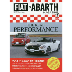 FIAT & ABARTH MAGAZINE THE REAL PERFORMANCE