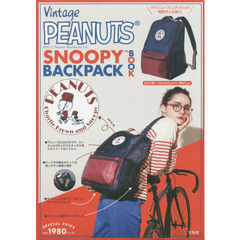 Vintage PEANUTS(R) SNOOPY(TM) BACKPACK BOOK