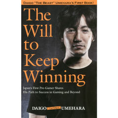 The Will to Keep Win