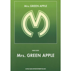 Mrs.GREEN APPLE「Mrs.GREEN APPLE」