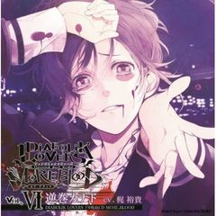 DIABOLIK LOVERS ドS吸血CD MORE,BLOOD Vol.06 カナト