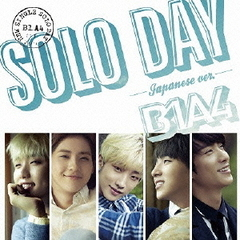SOLO DAY-Japanese ver.-(初回限定盤A)