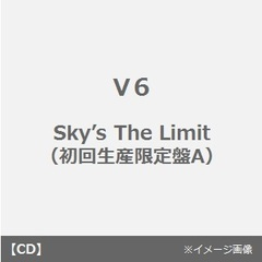 Sky's The Limit(初回生産限定盤A)