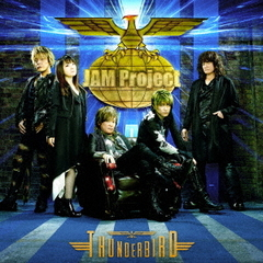 JAM Project BEST COLLECTION XII THUNDERBIRD<メーカー特典:JAM Project ロゴ缶バッチ>