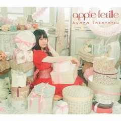 apple feuille(CD+DVD盤)<セブンネット限定:複製サイン&コメント入りL判ブロマイド>