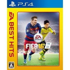 PS4 EA BEST HITS FIFA 16