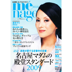 menage KeLLy 2009春夏号