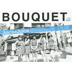 BOUQUET IDOL CULTURE GOOD MAGAZINE Vol.03