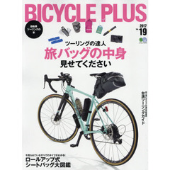 BICYCLE PLUS  19