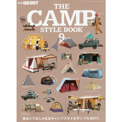 THE CAMP STYLE BOOK 9