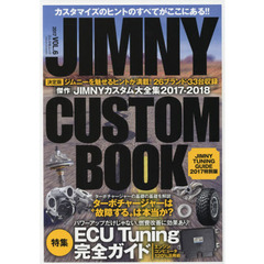 JIMNY CUSTOM BOOK VOL.6(2017)