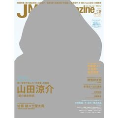 J Movie Magazine  29