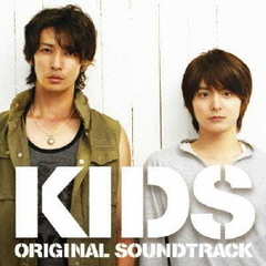 KIDS ORIGINAL SOUNDTRACK
