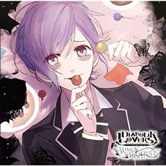 DIABOLIK LOVERS ドS吸血CD BLOODY BOUQUET Vol.9 逆巻カナト