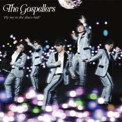 Fly me to the disco ball(初回生産限定盤)