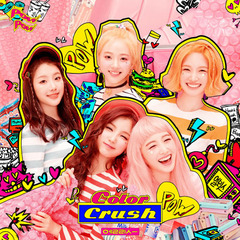 ELRIS/2ND MINI ALBUM : COLOR CRUSH(輸入盤)