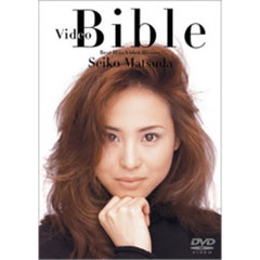 松田聖子/VIDEO BIBLE -Best Hits Video History-