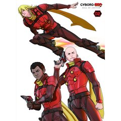 CYBORG009 CALL OF JUSTICE 第2章(Blu-ray Disc)