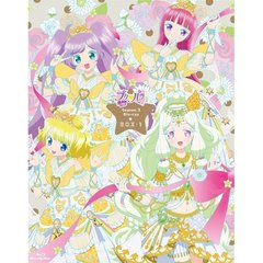 プリパラ Season 3 Blu-ray BOX 1(Blu-ray Disc)