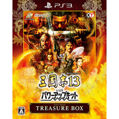 PS3 三國志13 with パワーアップキット TREASURE BOX