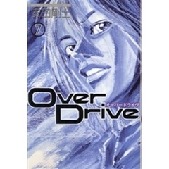 OverDrive   7