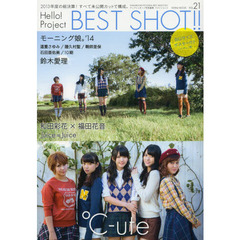 Hello!Project BEST SHOT!! VOL.21