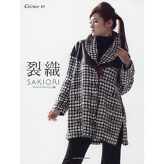 裂織 SAKIORI Works Collection
