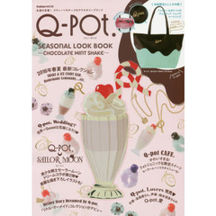 Q-pot. Seasonal LOOK BOOK~Chocolate Mint Shake~