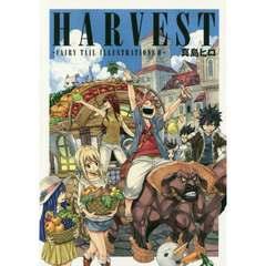 HARVEST FAIRY TAIL ILLUSTRATIONS 2