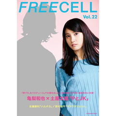 FREECELL Vol.22