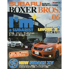 SUBARU BOXER BROS. Vol.06