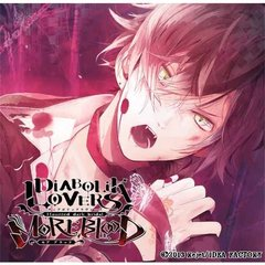 DIABOLIK LOVERS ドS吸血CD MORE,BLOOD Vol.01 逆巻アヤト