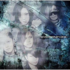 THE MICRO HEAD 4N'S/REVERBERATIONS
