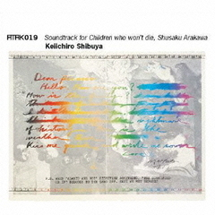 ATAK019 Soundtrack for Children who won't die,Shusaku Arakawa
