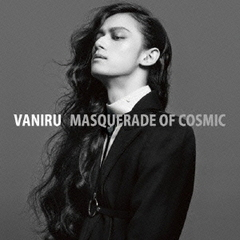 Masquerade Of Cosmic