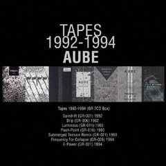 Tapes 1992-1994(GR 7CD Box)