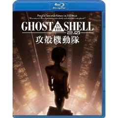 GHOST IN THE SHELL 攻殻機動隊2.0(Blu-ray Disc)