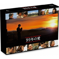 99年の愛 ~JAPANESE AMERICANS~ Blu-ray BOX(Blu-ray Disc)